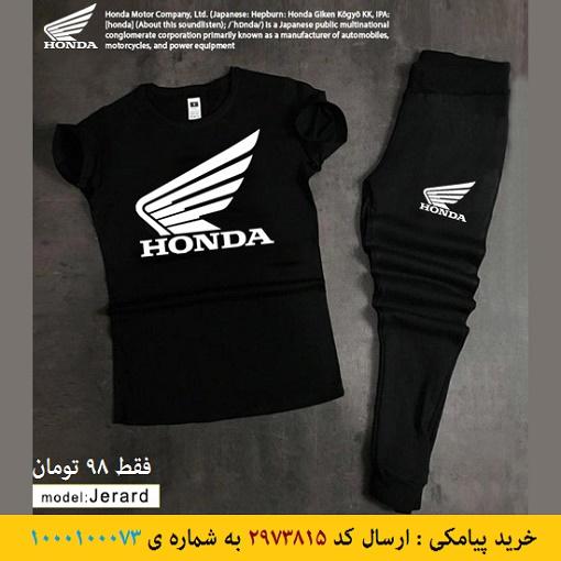 خرید پیامکی ست  تیشرت و شلوار مردانه Honda مدل Jerard (سفید)