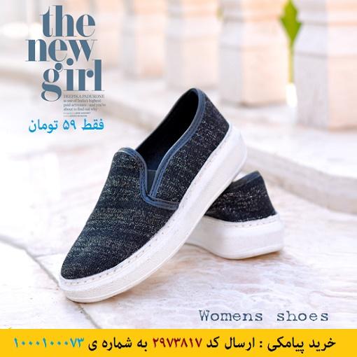خرید پیامکی کفش دخترانه مدل Elin