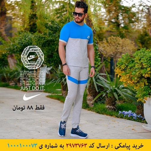 خرید پیامکی ست تیشرت وشلوار مردانه Nike مدل Jagvar