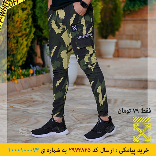 خرید پیامکی شلوار اسلش ارتشی مردانه مدل khofo