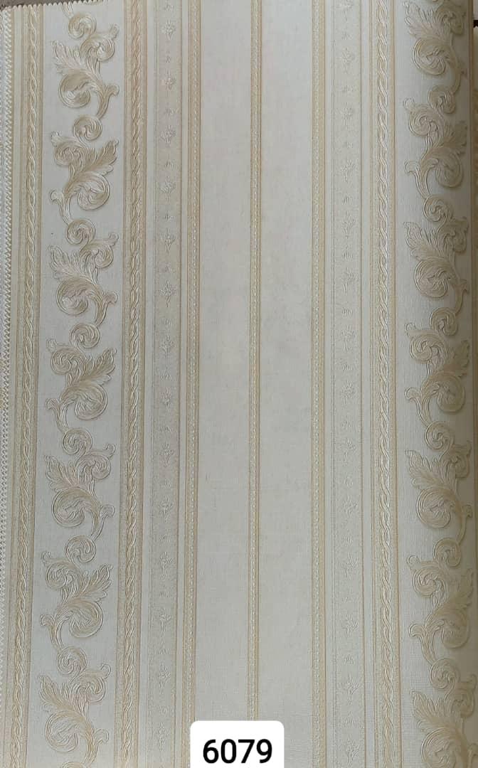 کاغذ دیواری  بسیار زیبای برند Coupa