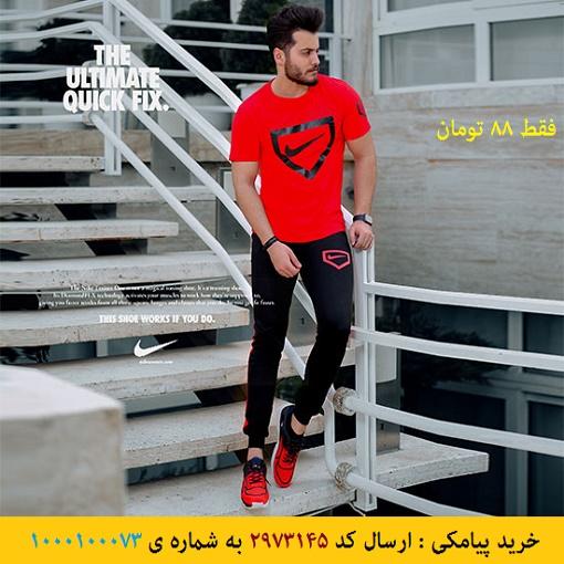 خرید پیامکی ست تیشرت و شلوار Nike مدل Hunter(قرمز)