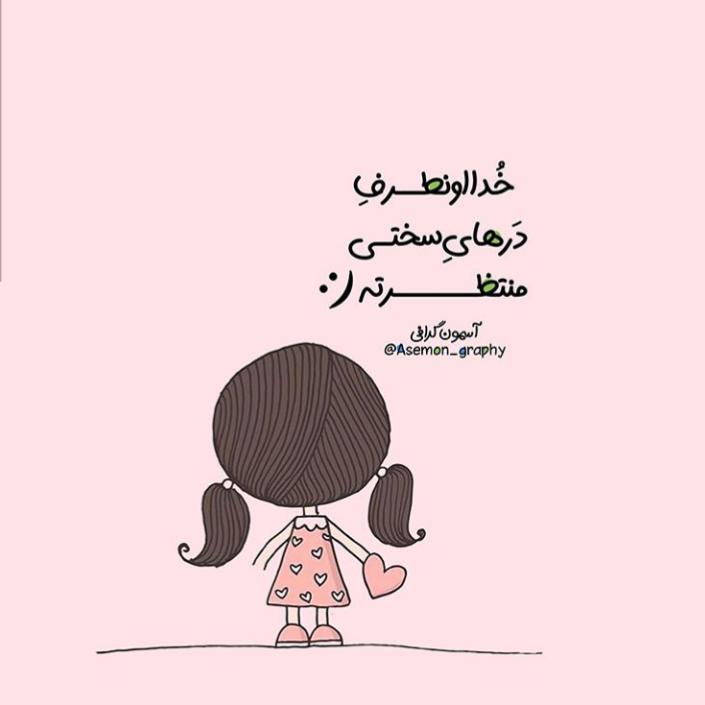 ماه تنهای عشق به قلم:زهرا.د