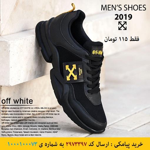 خرید پیامکی کفش مردانه مدل Off white (مشکی)
