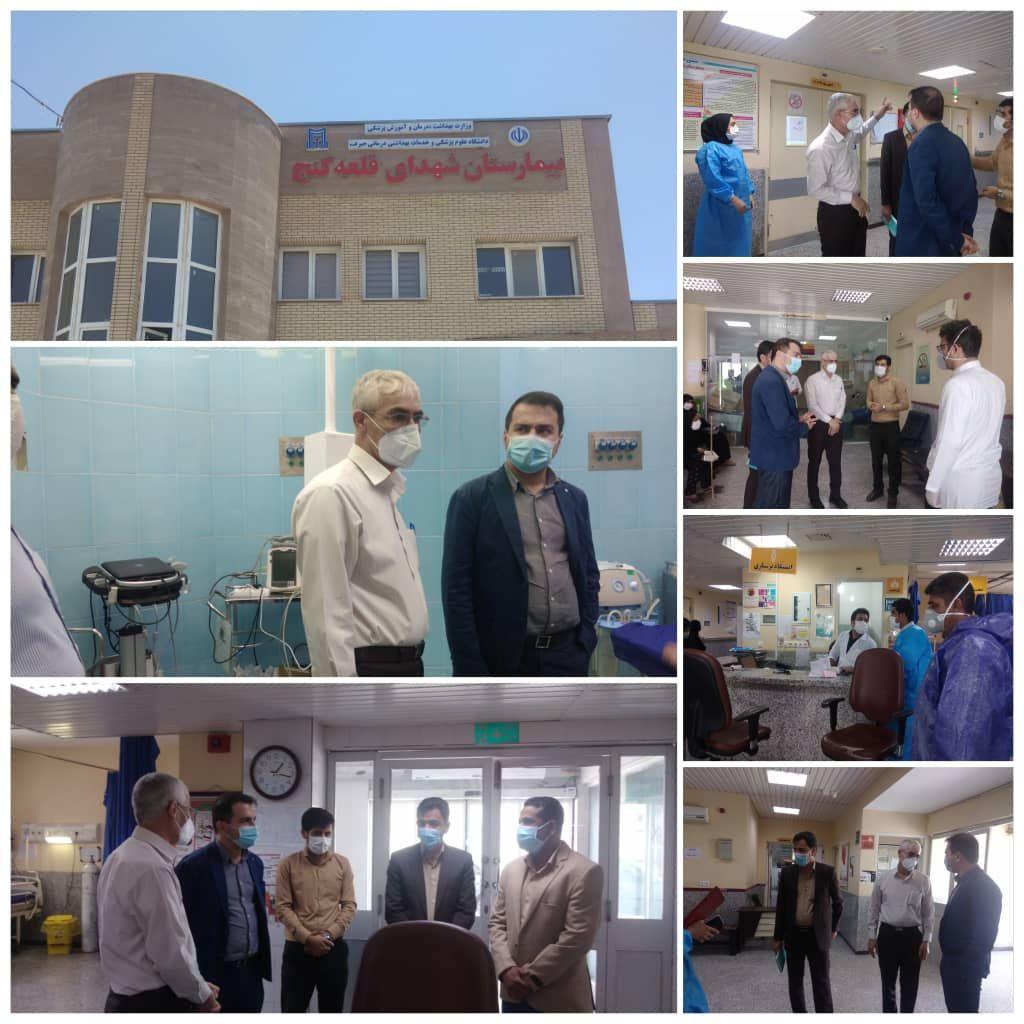 بازدید دکتر شبیر رستمی معاون درمان دانشگاه علوم پزشکی جیرفت از بیمارستان شهدای قلعه گنج