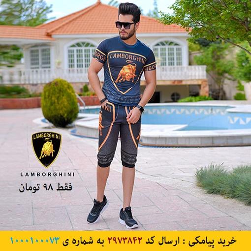 خرید پیامکی ست تیشرت و شلوارک مردانه مدل Lamborgini