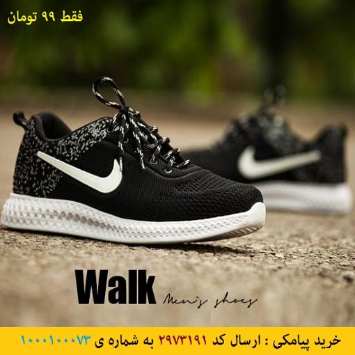 خرید پیامکی کفش مردانه nike مدل walk (مشکی)