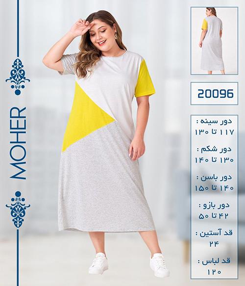 خرید پیراهن میدی راحتی تابستانه و بهاره سایزبزرگ  رنگ سفید ، زرد ، ابری