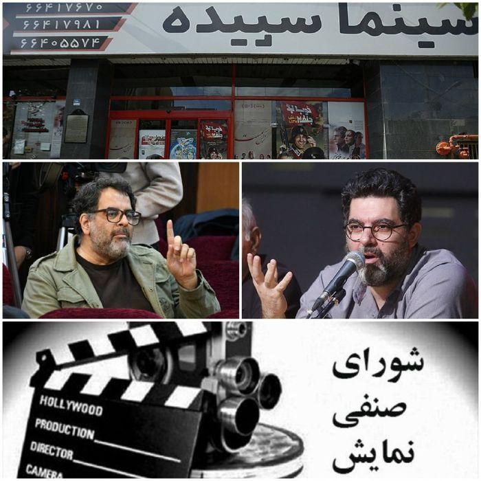 تاریخ بازگشایی سینما ها /آیا مصطفی کیایی جایگزین محسن امیر یوسفی میشود؟