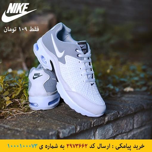خرید پیامکی کفش مردانه Nike مدل Mertenz (سفیدطوسی)