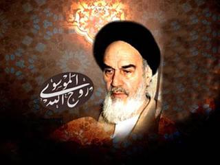 http://s12.picofile.com/file/8398990542/hhe2150_imam_khomeini.jpg