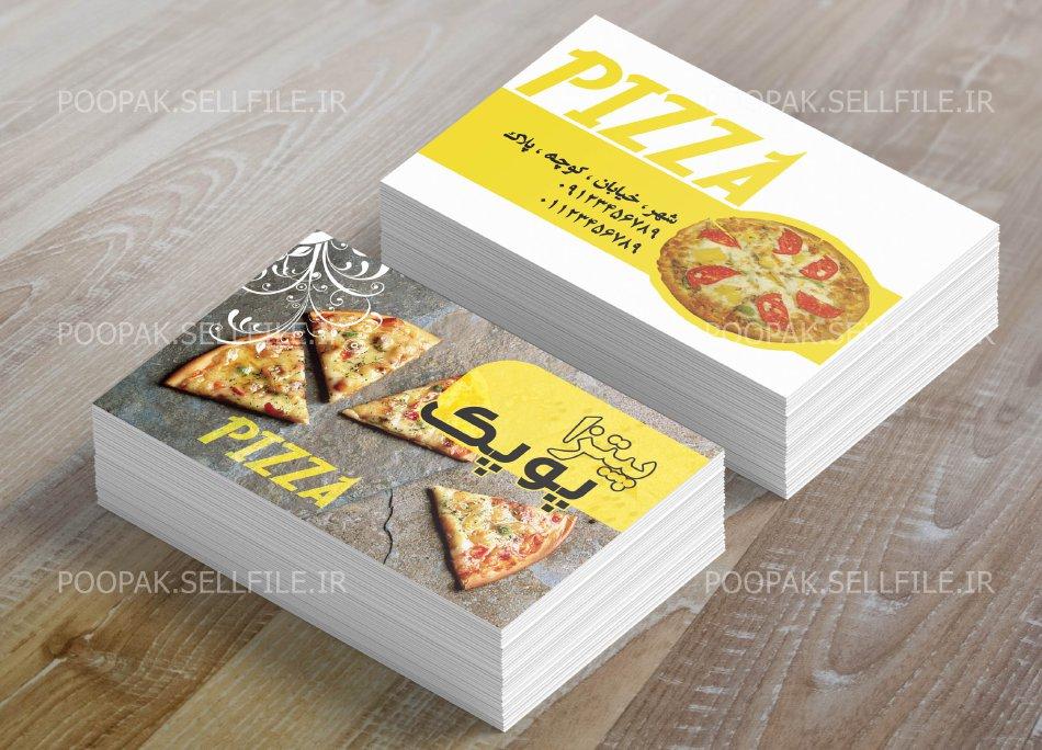 کارت ویزیت فست فود و پیتزا ساندویچ - طرح شماره 15