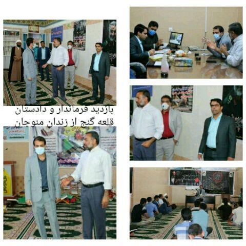بازدید مشترک فرماندار و دادستان قلعه گنج از زندان منوجان