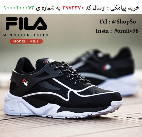 خرید پیامکی کفش مردانه Fila مدل Kils ( سفید)