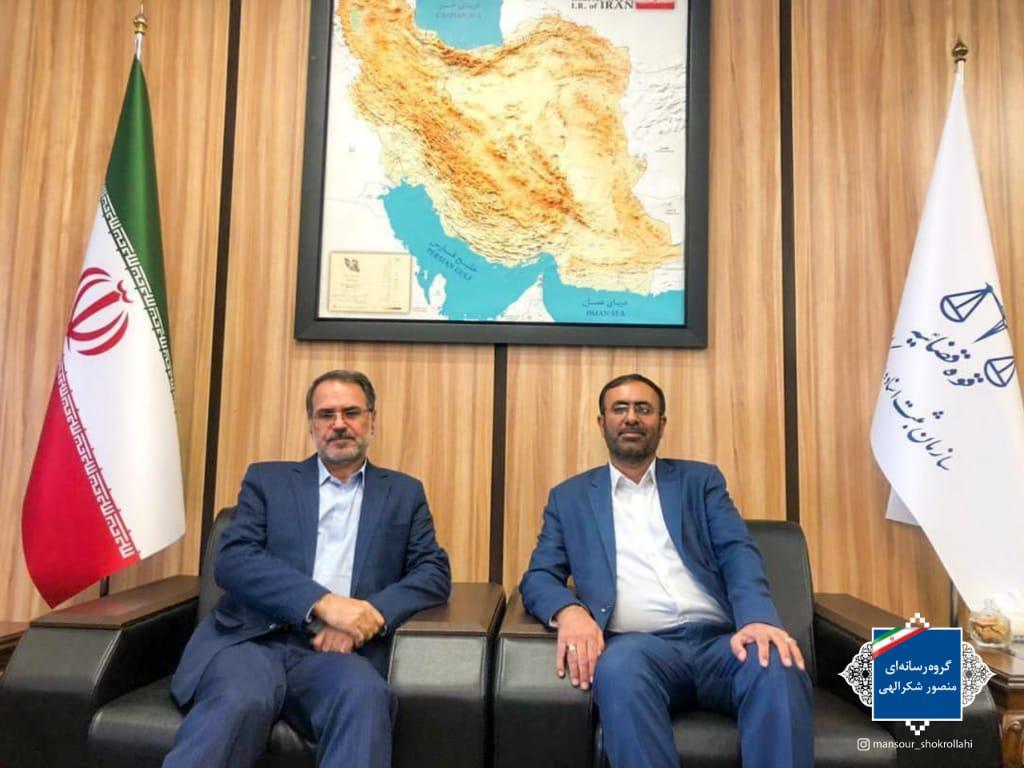 دیدار و گفتگوی منصور شکرالهی با ذبیح الله خدائیان معاون قوه قضائیه و رئیس سازمان ثبت اسناد و املاک کشور