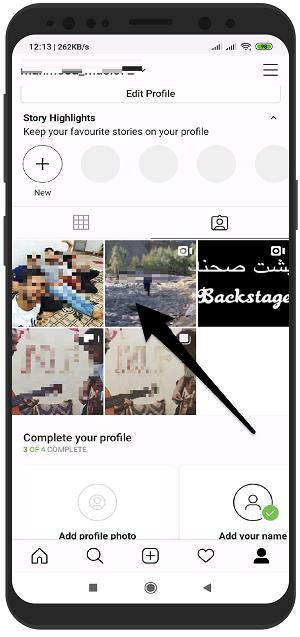 آموزش حذف تگ های خود از روی تصاویر دیگران در اینستاگرام اندروید