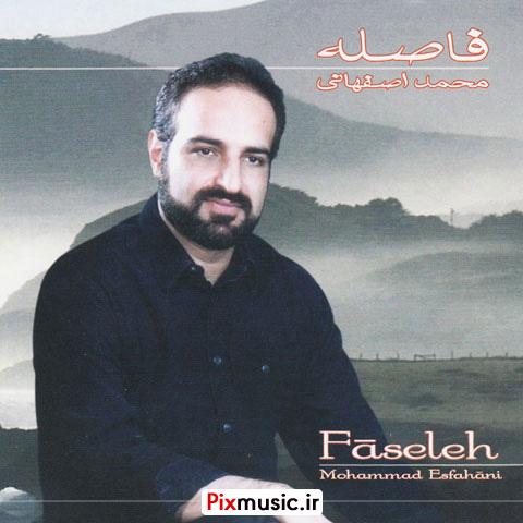 دانلود آلبوم فاصله از محمد اصفهانی