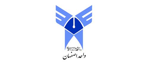 دانشگاه آزاد اسلامی واحد اصفهان