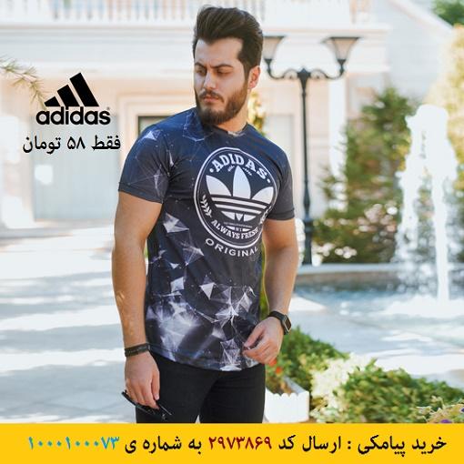 خرید پیامکی تیشرت مردانه Adidas مدل Rizan