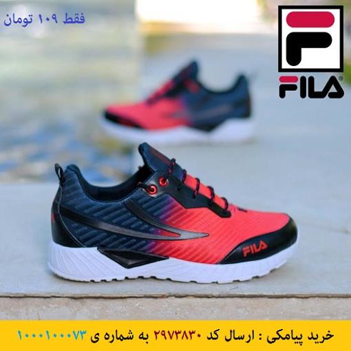 خرید پیامکی کفش مردانه Fila مدل Peeko (قرمز)