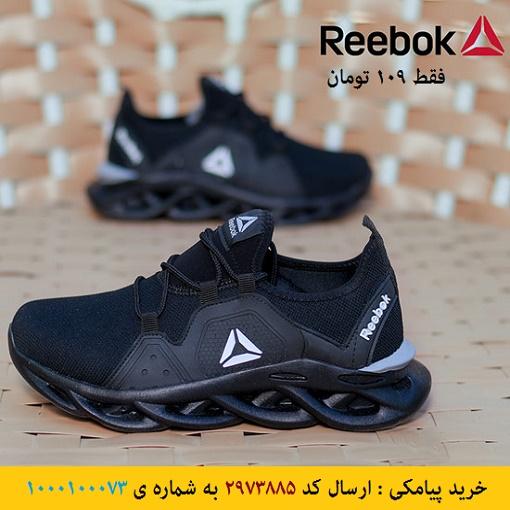 خرید پیامکی کفش مردانه Rebook مدل Rkplus (مشکی)