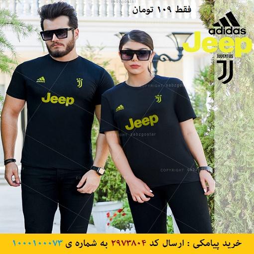 خرید پیامکی ست تیشرت زنانه و مردانه Jeep مدل Juven
