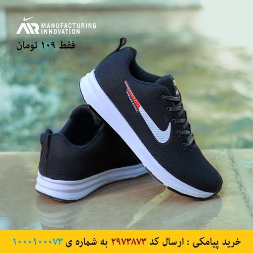 خرید پیامکی کفش مردانه Nike مدل Zoom.X (مشکی)
