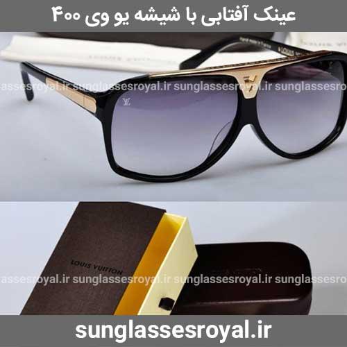 قیمت عینک آفتابی لویی ویتون