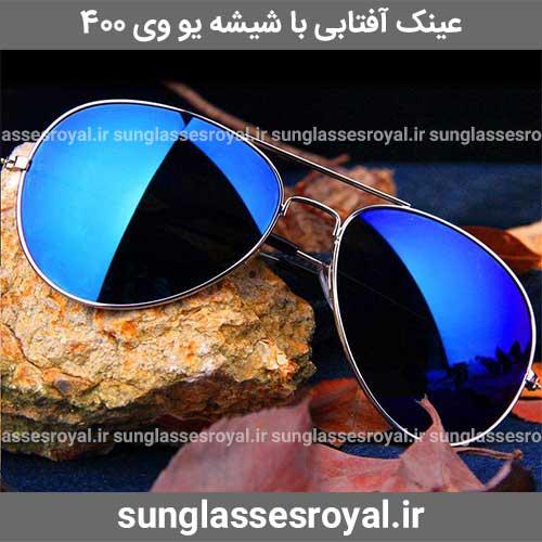 عینک ریبن اصل شیشه آبی