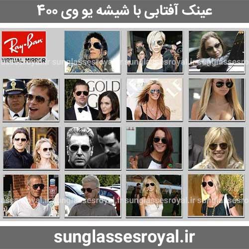 عینک آفتابی ریبن اصل قیمت، مشخصات عینک آفتابی ریبن اصل