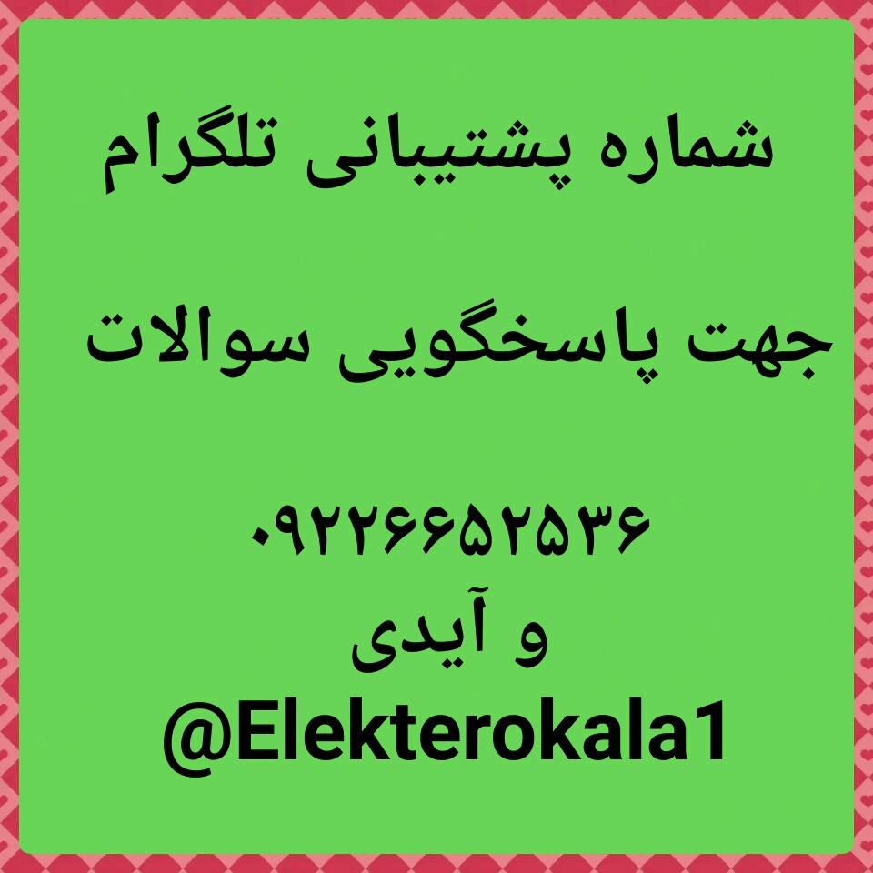 خرید اینترنتی روغن زالو وپماد خراطین