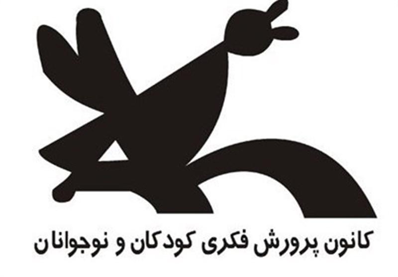 مراکز مجازی کانون پرورش فکری کودکان و نوجوانان گیلان راهاندازی میشوند