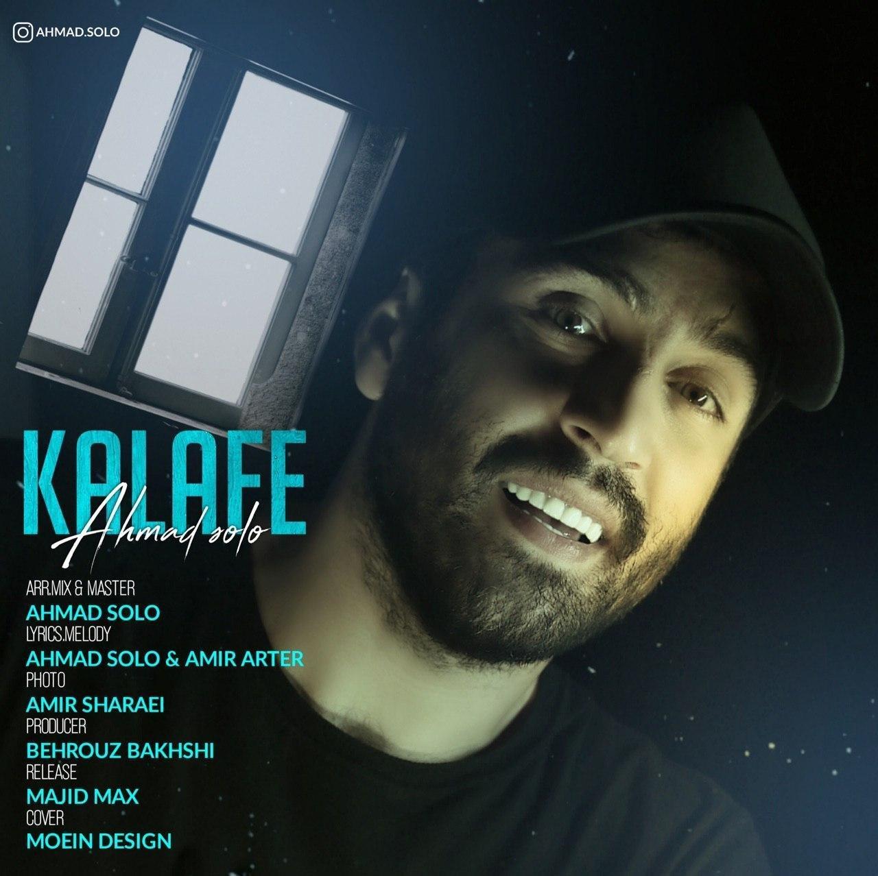دانلود آهنگ جدید احمد سلو به نام کلافه