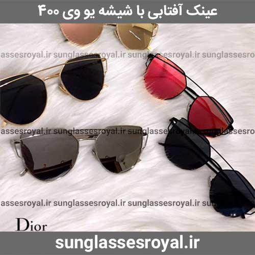 قیمت عینک آفتابی مارک دیور