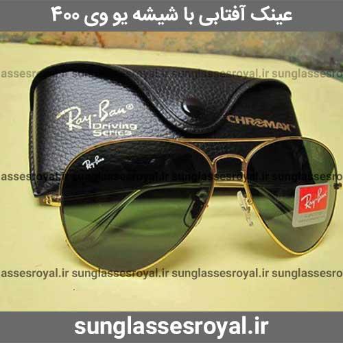 عینک آفتابی ریبن، خرید عینک آفتابی ریبن اصل