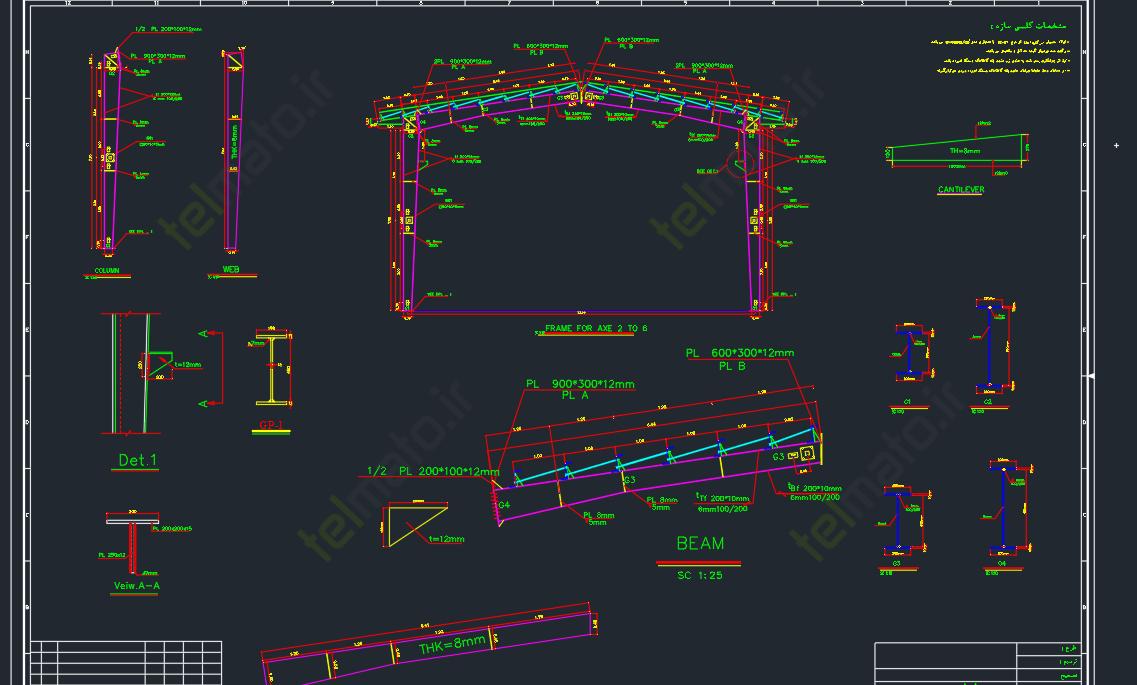 دانلود رایگان 9 نقشه اتوکد سازه سوله به همراه جزئیات دقیق اتصالات + فایل آماده DWG
