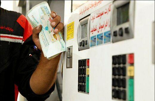 هشدار: در پمپ بنزینها خودتان بنزین نزنید / این ۸ مرحله را رعایت کنید