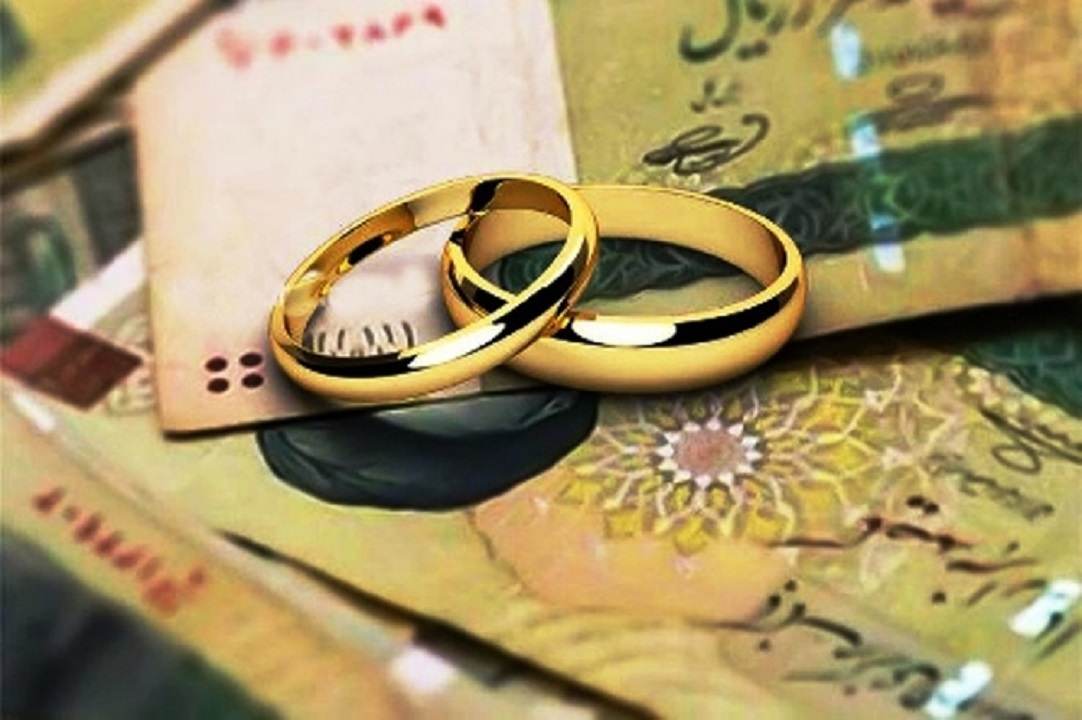 وام ازدواج با شرط عجیب یک بانک برای ضامن!