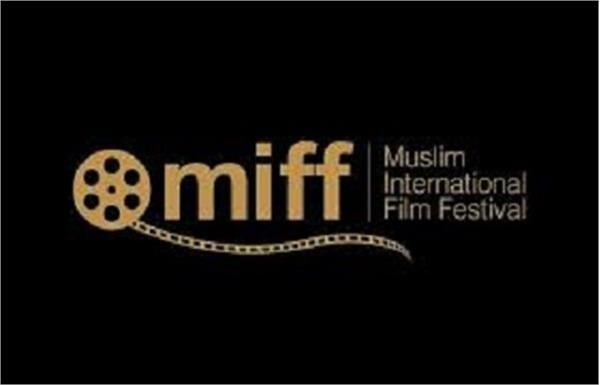 فیلمساز گیلانی داور دومین جشنواره بین المللی فیلم مسلمانان استرالیا شد