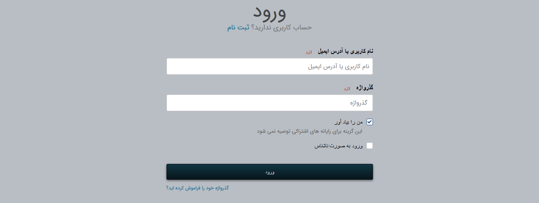 Screenshot_2020_07_29_%D9%88%D8%B1%D9%88