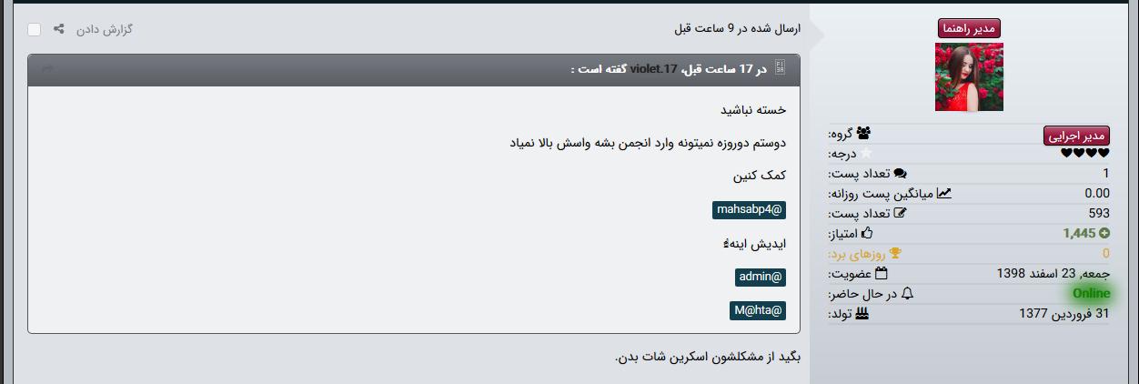 Screenshot_2020_07_29_%D9%85%D8%B4%DA%A9