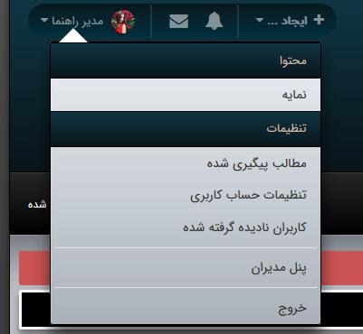 Screenshot_2020_07_29_%D8%A7%D8%B1%D8%AA