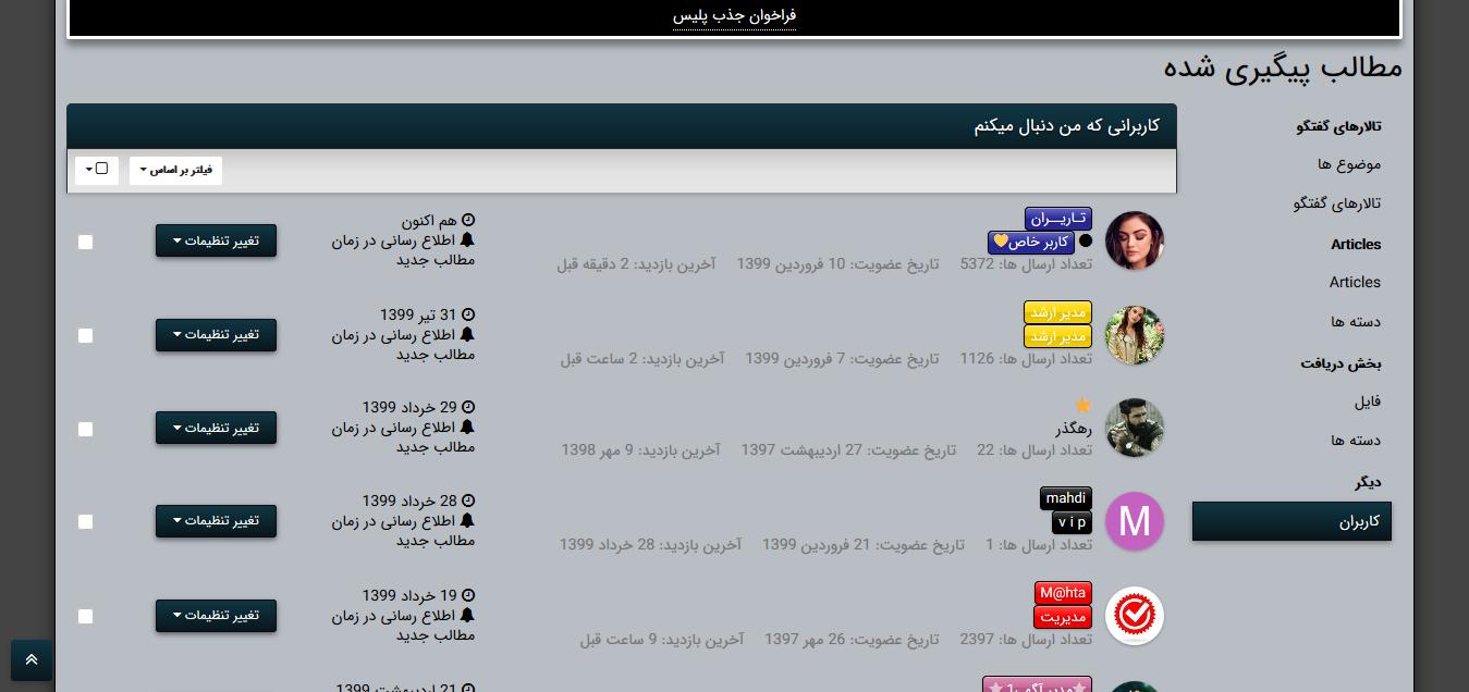 Screenshot_2020_07_29_%D9%85%D8%B7%D8%A7