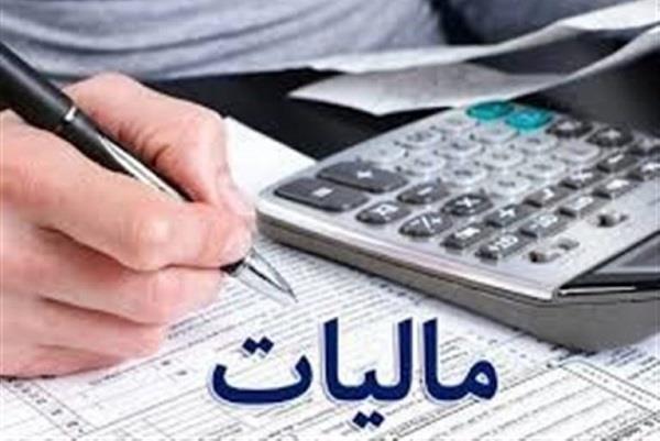 ارائه اظهارنامه مالیاتی رسانهها ۲ ماه تمدید شد
