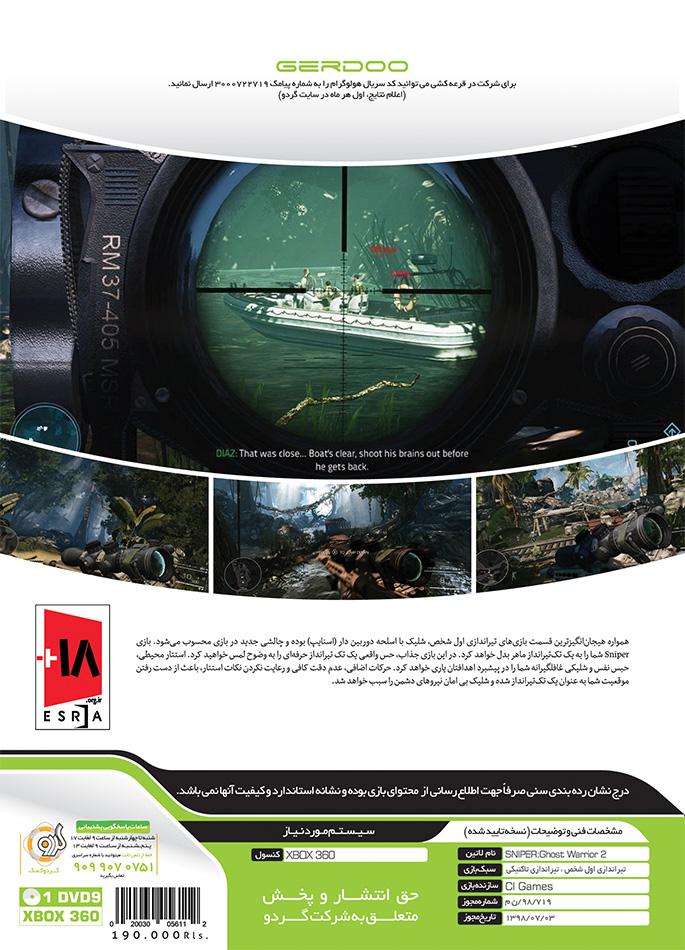 Sniper 2 Ghost Warrior Xbox360 sniper 2 ghost warrior xbox360 Sniper 2 Ghost Warrior Xbox360 Sniper 2 Ghost Warrior Xbox360