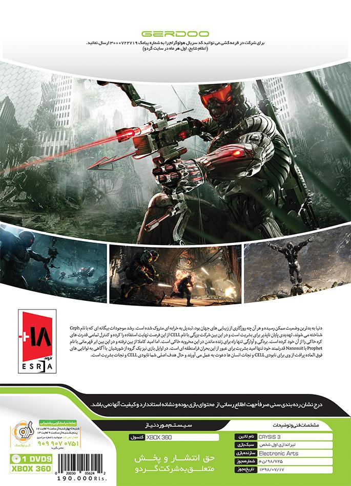 Crysis 3 Xbox360 crysis 3 xbox360 Crysis 3 Xbox360 Crysis 3 Xbox360